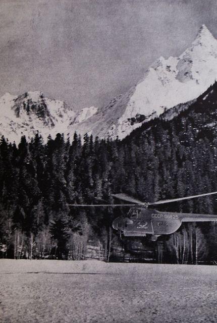 Домбайская поляна 30е годы